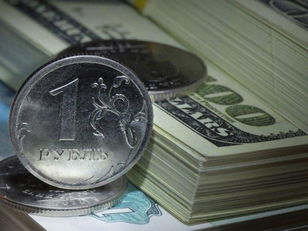 Курс доллара на сегодня, 18 мая 2017: рубль ожидает много сюрпризов – прогноз экспертов