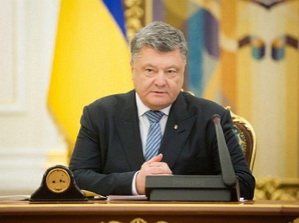 Порошенко ввел санкции против покойного российского сенатора