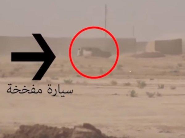 YouTube ВИДЕО: смертник ИГИЛ передумал взрываться