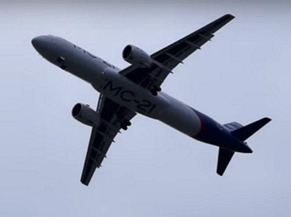 Новейший российский авиалайнер МС-21 совершил второй полет