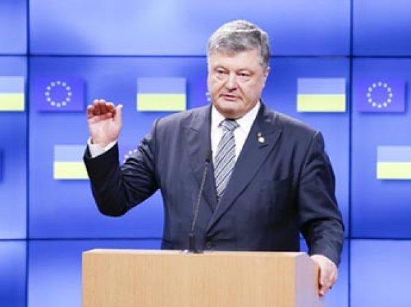 Порошенко нашел причину коррупции на Украине в наследии СССР