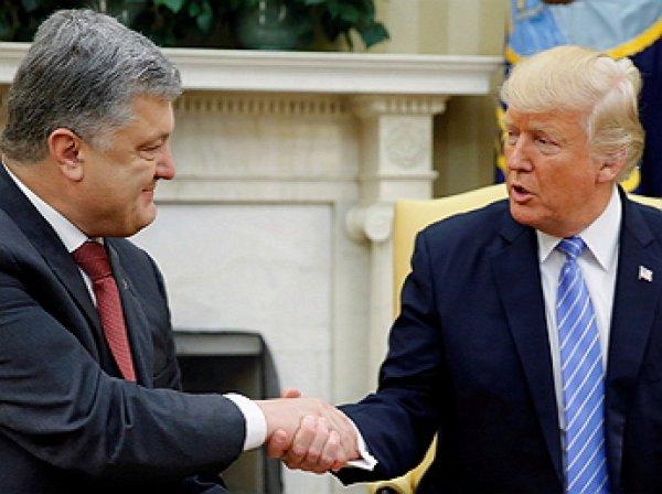 """Порошенко остался без """"фирменного"""" рукопожатия Трампа"""