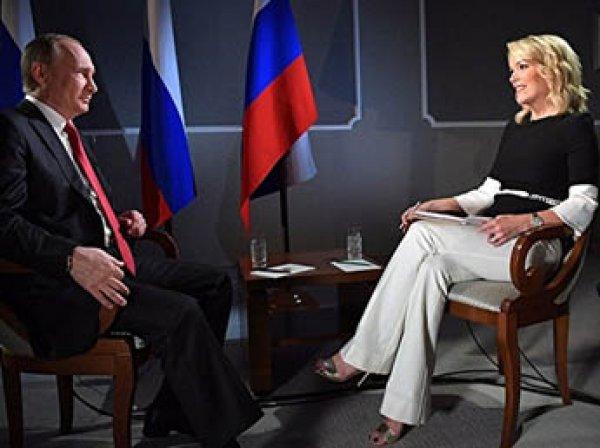 Путин в шутку предложил арестовать журналистку из США (ВИДЕО)