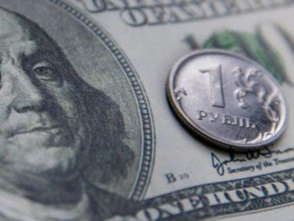 Курс доллара на сегодня, 6 июня 2017: бизнес-омбудсмен предложил искусственно занизить курс рубля