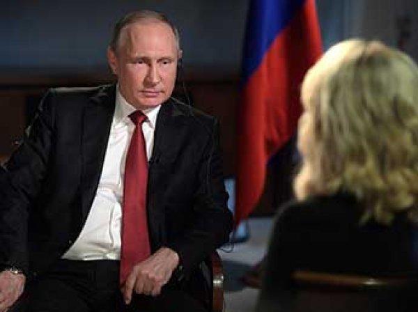 """СМИ: """"жесткое"""" интервью Путина с Келли оказалось """"детской забавой"""""""