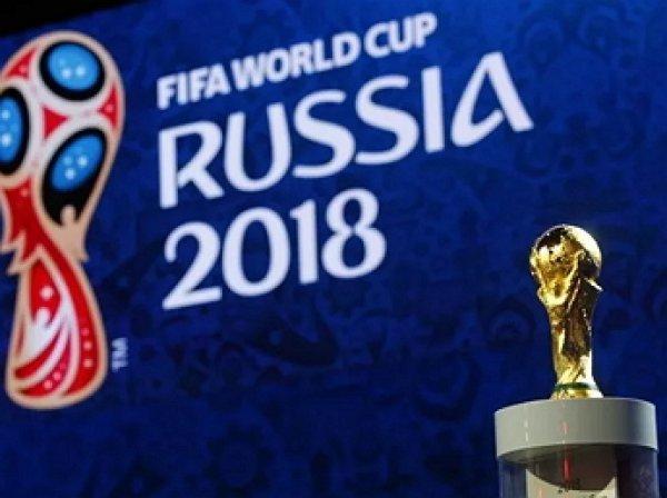МИД Британии выпустил памятку для болельщиков к ЧМ-2018 в России