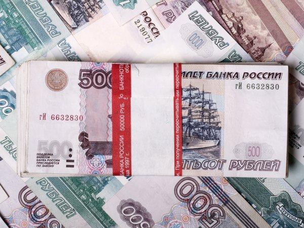 Курс доллара на сегодня, 29 июня 2017: когда наступит долгосрочное укрепление рубля – прогноз экспертов