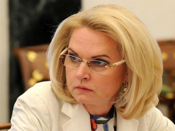Голикова озвучила плюсы повышения пенсионного возраста в России