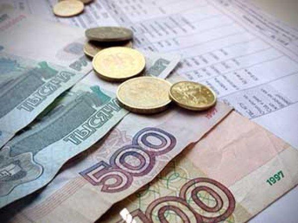 С 1 июля 2017 в России вырастет плата на услуги ЖКХ