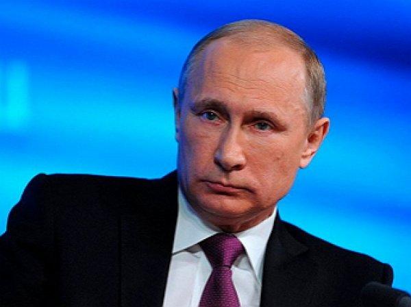 Путин заявил о попытках внешнего влияния на процессы в России