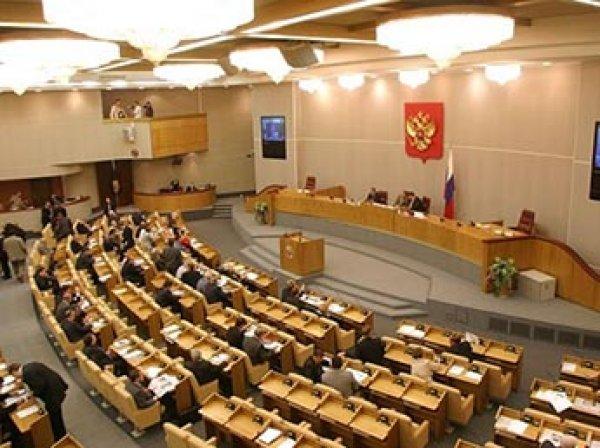 Госдума определилась с текстом присяги для вступления в гражданство РФ