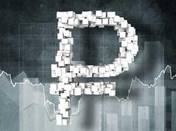 Российский Центробанк начал разработку национальной криптовалюты