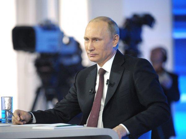 Прямая трансляция с Путиным 15 июня 2017: президент рассказал о рождении второго внука (ВИДЕО)