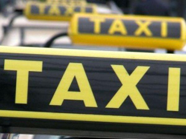 В Москве таксист подвез чилийского журналиста из аэропорта за 50 тысяч рублей