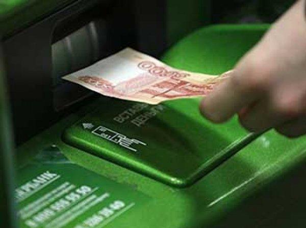 Сбербанк обнаружил новую схему хищения денег из банкоматов