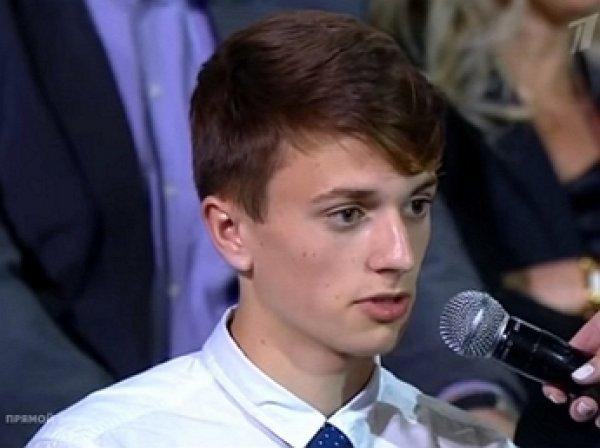 Школьник за лучший вопрос Путину получит золотой IPhone 7 за 184 тысячи рублей