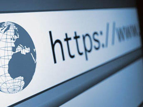 В Госдуму внесли законопроект о полном запрете анонимайзеров