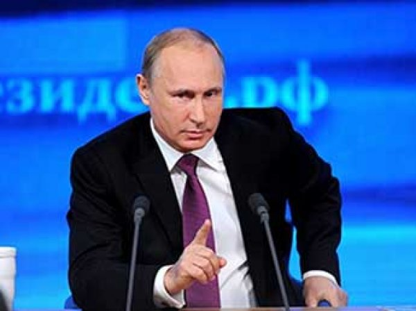 Прямая линия с Путиным 2017: онлайн трансляция 15 июня. Смотреть ВИДЕО