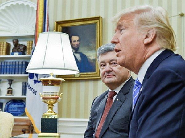 Поведение Порошенко на встрече с Трампом удивило украинцев