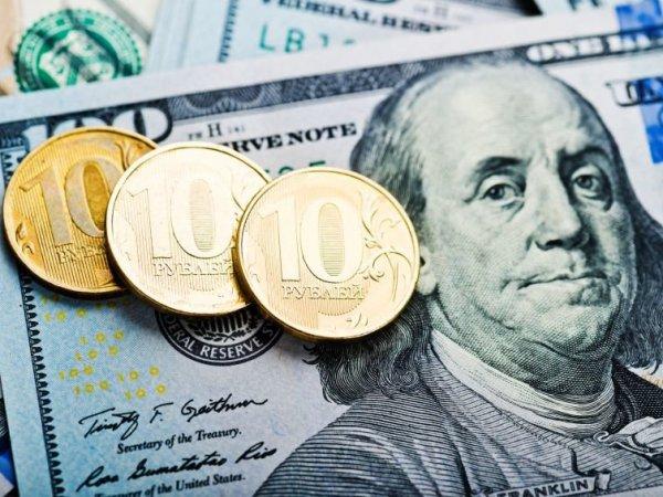 Курс доллара на сегодня, 19 июня 2017: доллар нацелился на 58 рублей - прогноз экспертов