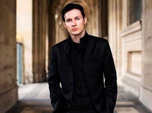 Павел Дуров согласился внести Telegram в реестр Роскомнадзора