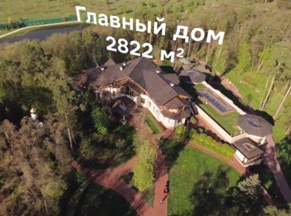 ФБК показал новое ВИДЕО «секретной дачи Медведева» и обнародовал договор дарения на усадьбу