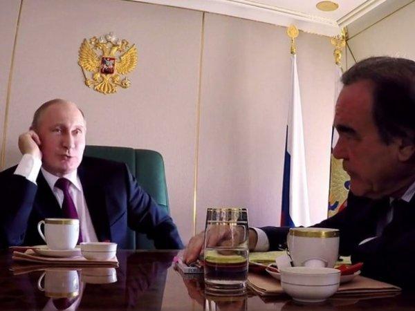 Фильм про Путина 2017 Оливера Стоуна потребовали удалить от 103 сайтов (ВИДЕО)