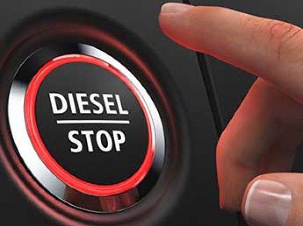 Германия может стать первой страной в мире, где запретят дизельные автомобили