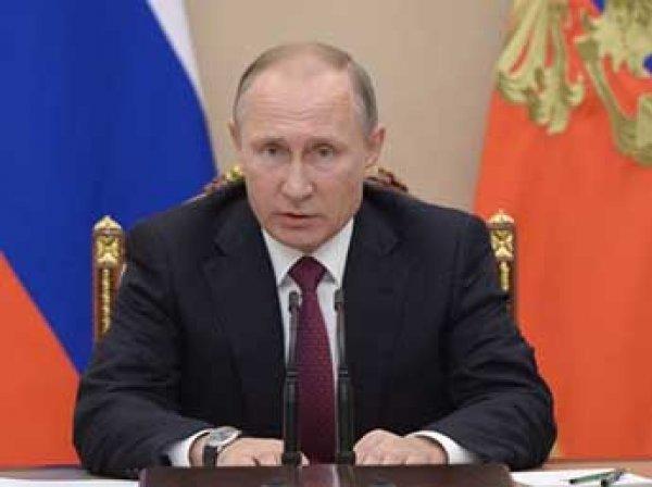 Путин предложил лишать гражданства России за терроризм