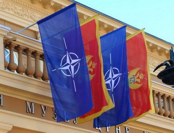 СМИ рассказали, чем России грозит вступление Черногории в НАТО