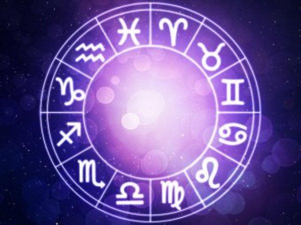 Гороскоп на сегодня, 16 июня 2017, для всех знаков Зодиака
