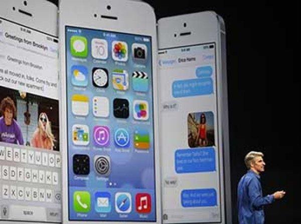 Apple представила моноблок iMac Pro и новую 11 iOS (ФОТО)