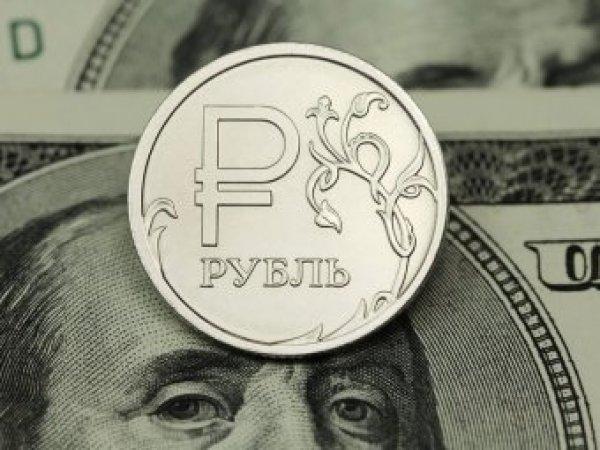 Курс доллара на сегодня, 20 июня 2017: эксперты рассказали, как изменится курс рубля к концу недели