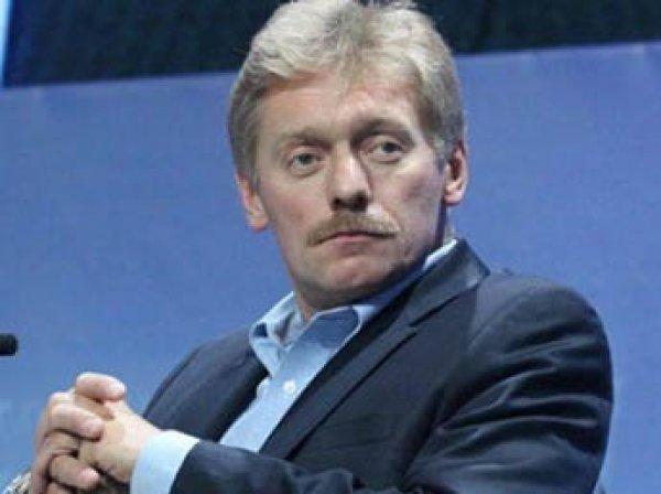 Песков поставил на место перебившую его журналистку CNN