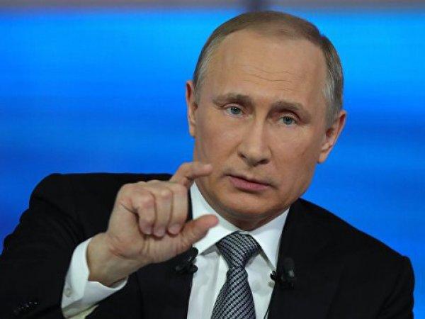 Прямая линия с Владимиром Путиным 2017: когда будет, как задать вопрос президенту