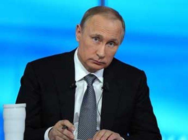 Началась прямая линия с Путиным 15 июня 2017: ВИДЕО-трансляция, смотреть онлайн