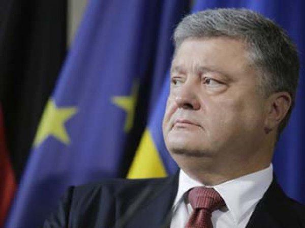 """Порошенко назвал """"Северный поток-2"""" местью Украине"""