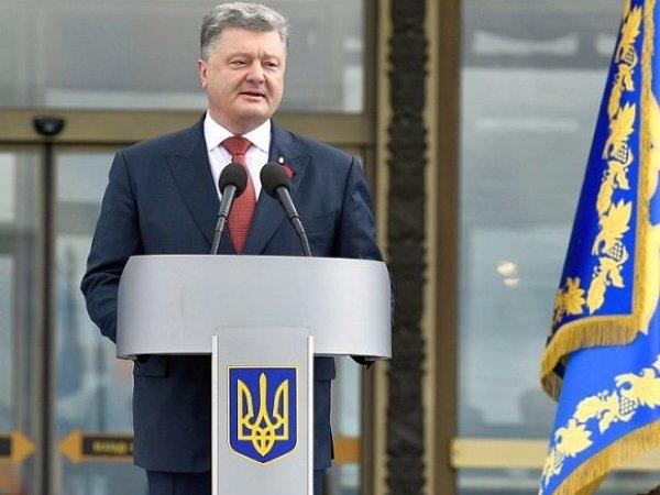 В Белом доме назначили дату и время встречи Порошенко и Трампа