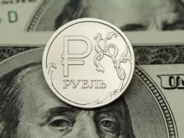 Курс доллара на сегодня, 28 июня: рубль упал, но вскоре продолжит рост - прогноз экспертов