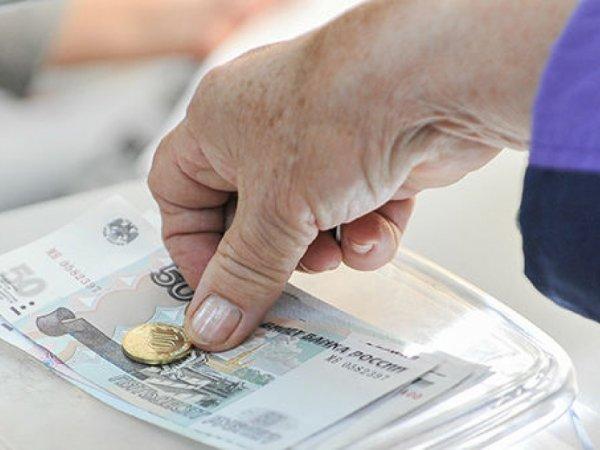 Повышение пенсии в 2017 году в России, последние новости: в правительстве предложили повысить пенсии до двух прожиточных минимумов