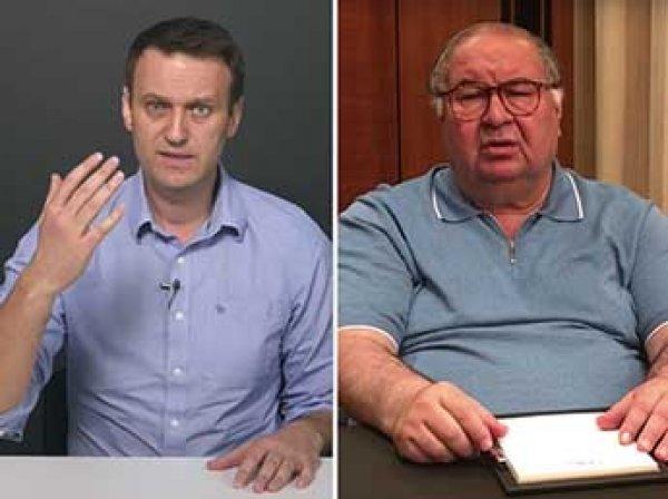 """""""Снова начал лгать и извиваться"""": представители Усманова разъяснили его требования к Навальному"""
