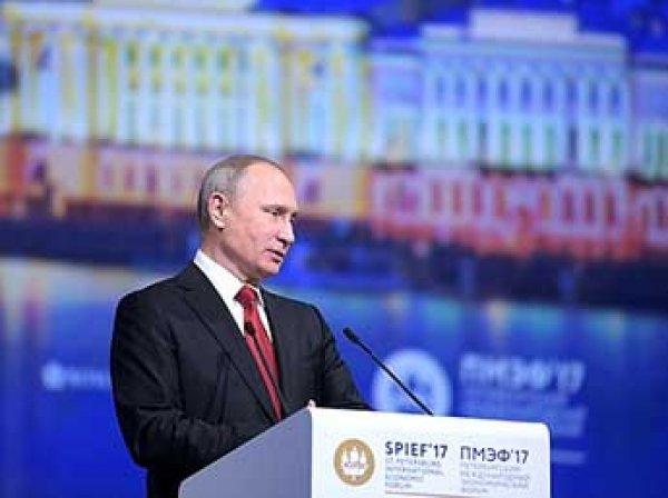 """""""Отпечатки копыт, рогов?"""": Путин на ПМЭФ много шутил про хакеров и Трампа (ВИДЕО)"""