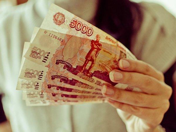 Курс доллара на сегодня, 20 июня 2017: рубль будет падать медленно, но очень долго – прогноз эксперта
