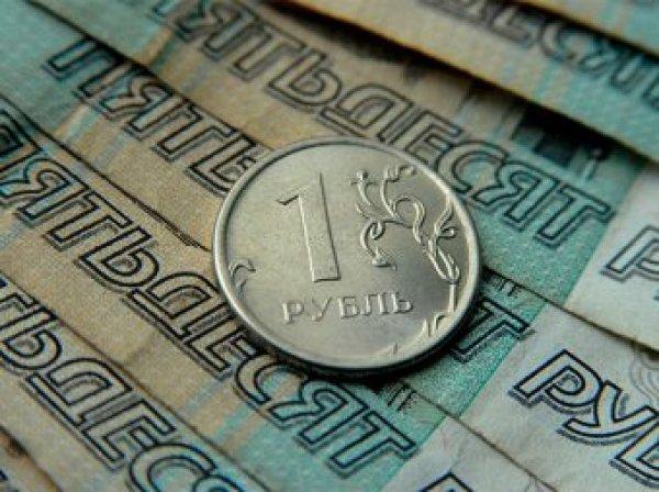 Курс доллара на сегодня, 13 июня 2017: министр промышленности назвал оптимальный курс рубля