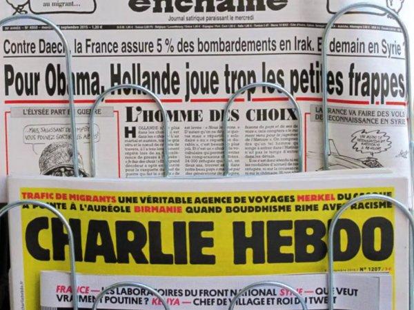 Charlie Hebdo опубликовал карикатуру на Макрона и Путина