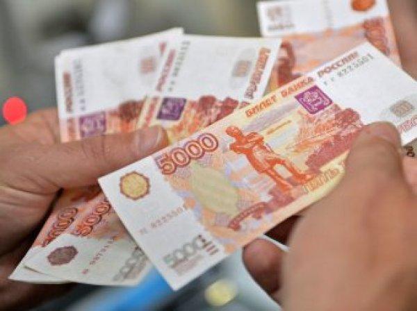 Курс доллара на сегодня, 7 июня 2017: в ЦБ РФ заявили о прекращении укрепления рубля