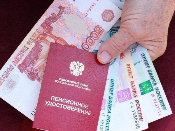 Пенсии работающим пенсионерам с 1 июля 2017 года, последние новости: в конце лета в России повысят пенсии