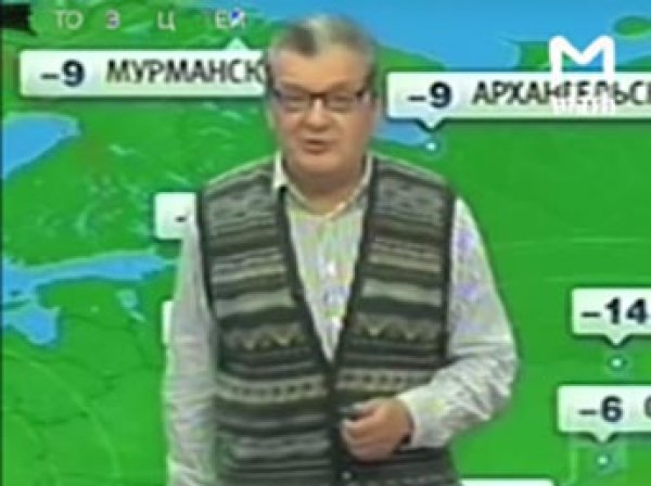 Ведущего прогноза погоды Александра Беляева госпитализировали с онкологией