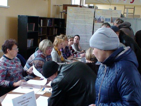 Профсоюзы заявили о грядущей массовой безработице в России