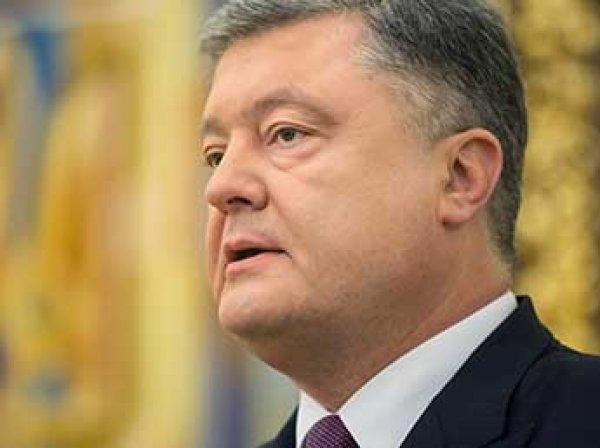 """Порошенко назвал """"поражением Кремля"""" ассоциацию ЕС с Украиной"""